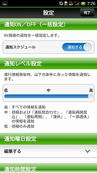 trainserviceinfo11