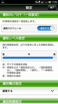 trainserviceinfo11