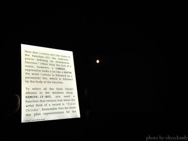 킨들과 달