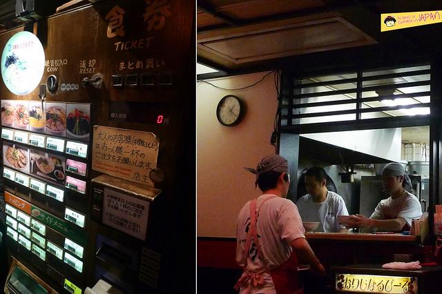Ramen Museum Tokyo - KOMURASAKI tonkotsu with roasted garlic - Shinyokohoma Raumen Museum