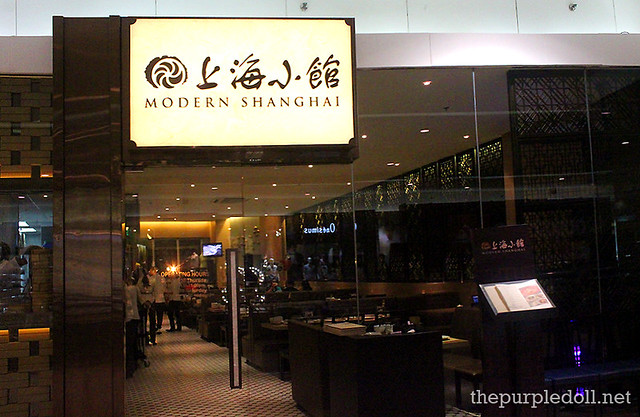 Modern Shanghai Restaurant SM Mall of Asia