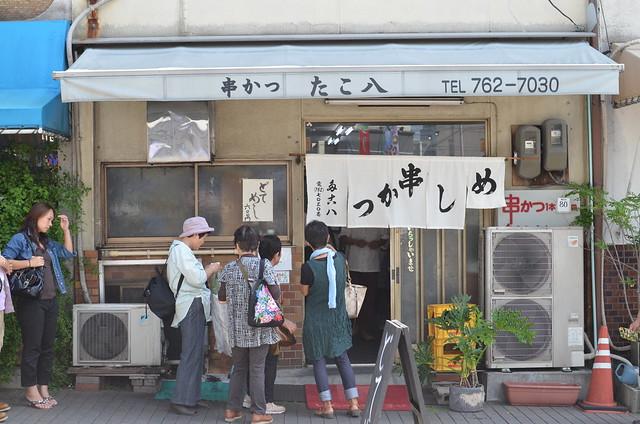 Kakuouzan_food_2