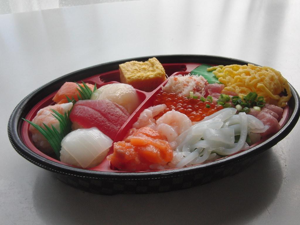 Chirashi Sushi(ちらし寿司)