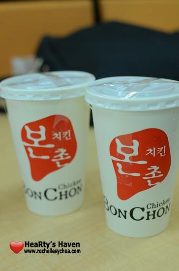 bon chon delivery 8
