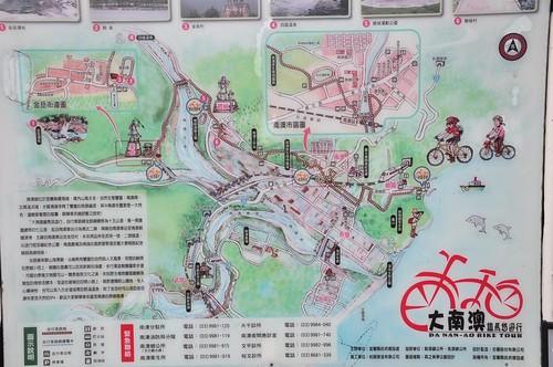 大南澳自行車道地圖
