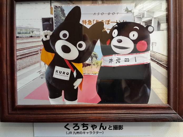 kumamon square:酷ma萌广场