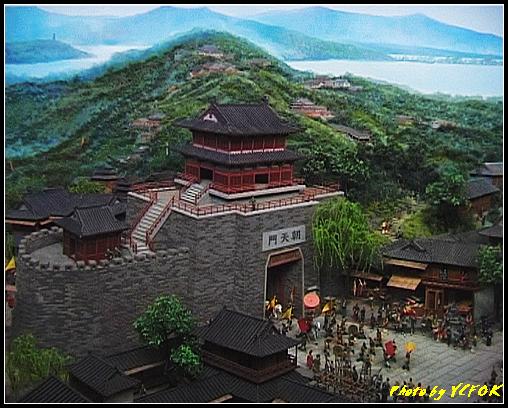 杭州 吳山天風景區 - 063 (城隍閣 內的南宋時期的杭州風情軟木立體畫))