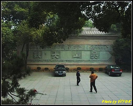 杭州 吳山天風景區 - 006 (城隍閣)