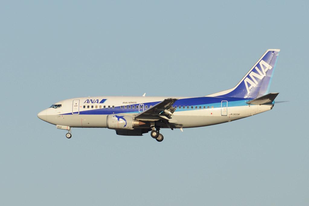 ANA 737-500 JA303K