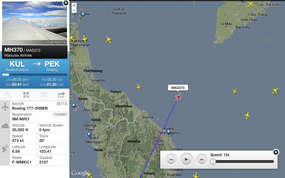 A Flightradar24.com radarképe a 9M-MRO lajstromú repülőgépről az eltűnése előtt nem sokkal. (Forrás: Flightradar24 Screenshot - AIRportal.hu) | © AIRportal.hu