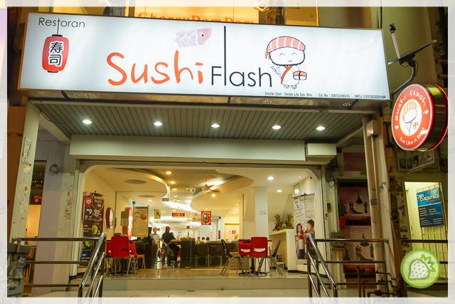 sushiflash