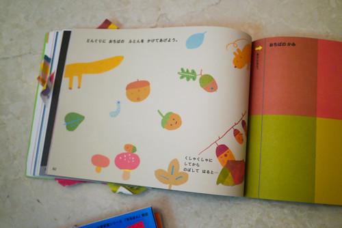 book01 (18)