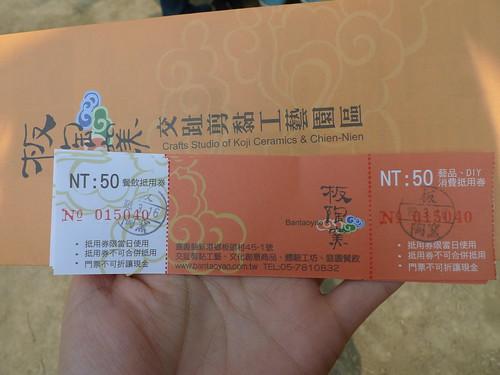 20140316-板陶窯 (27)