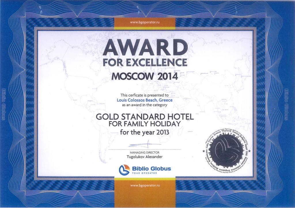 Award for Excellence - Moscow 2014 Louis Colossos Beach - Gold Standard Hotel for Family Holiday for the Year 2013