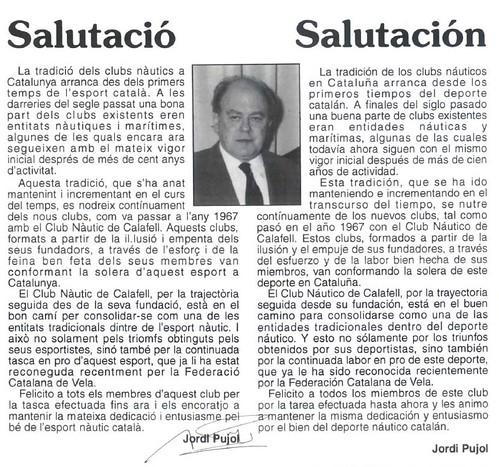 Salutació de Jordi Pujol, any 1992 en motiu del 25è aniversari.