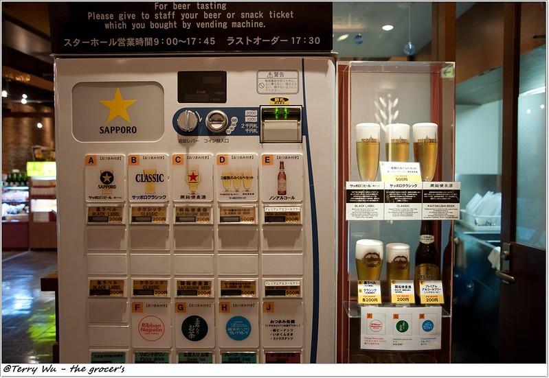 Day6 - 札幌啤酒博物館-54