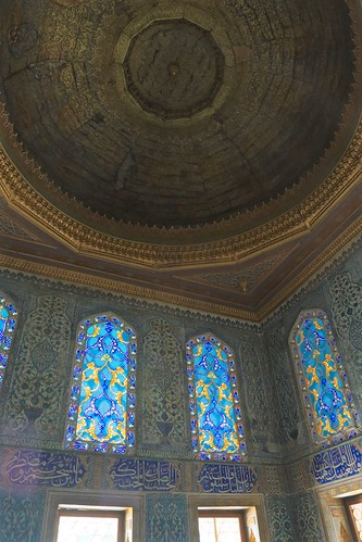 Intricate stained glass inside the Inside the Topkapi Palace