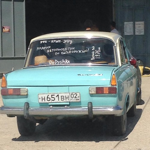 Встретили на заправке в Коктебеле вот такую славную машинку! #крым  #старыйкрым