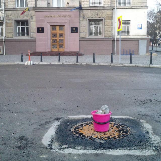 Ministerul finanțelor... #moldova #chisinau