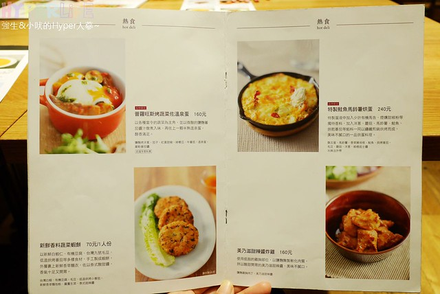 Café & Meal MUJI 台中中港店 (19)