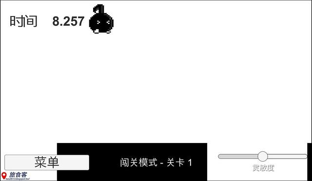 8分音符_04