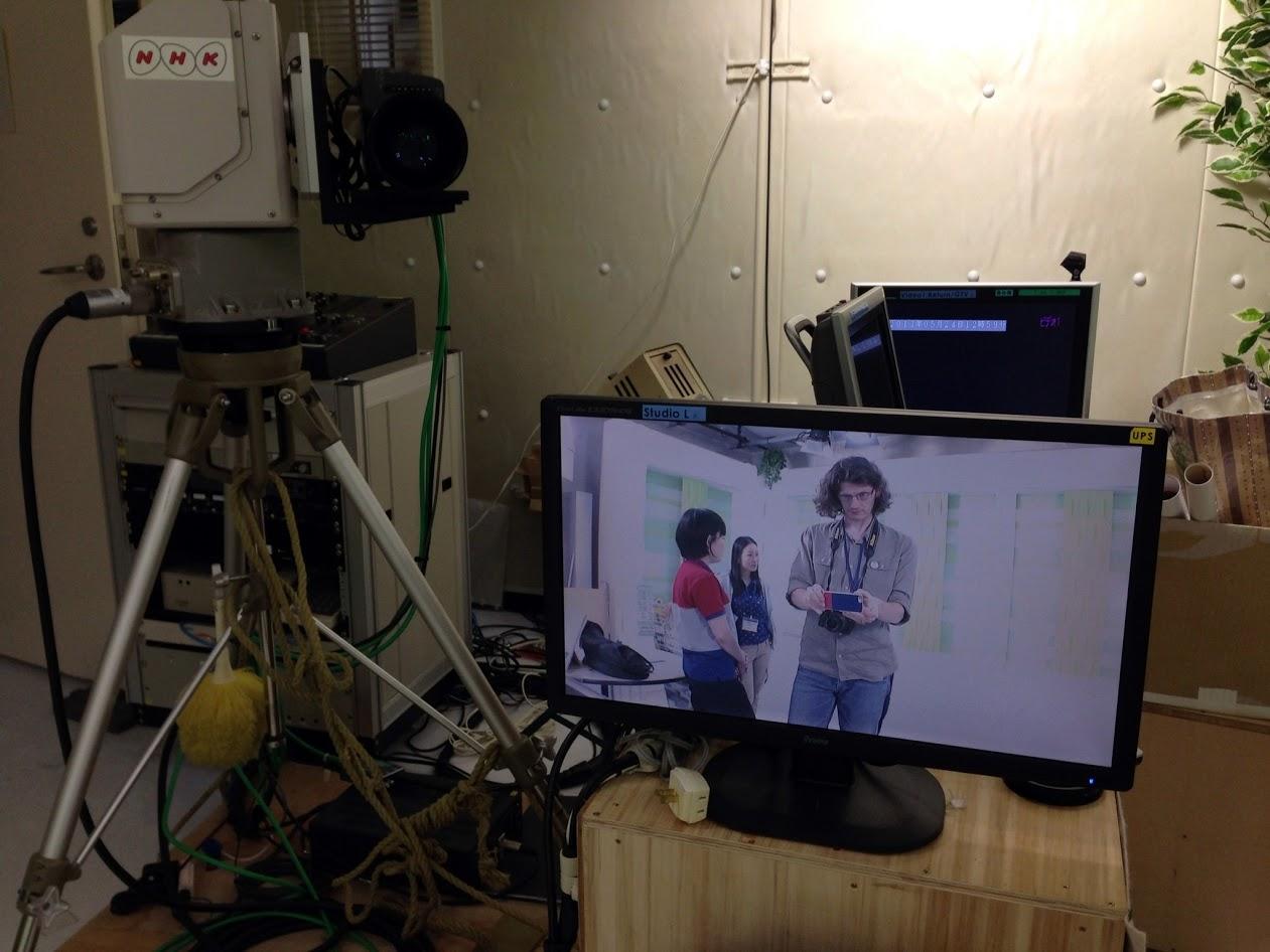 NHK Studio in Yonago