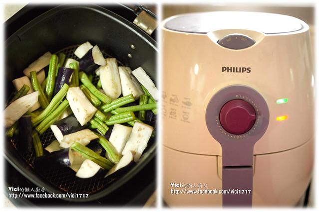 0611菜豆茄子氣炸鍋905