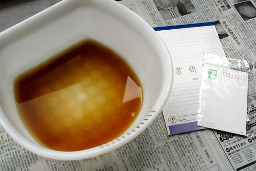 コーヒー染め
