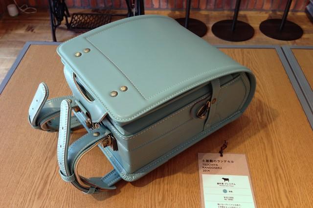 土屋鞄2013_003