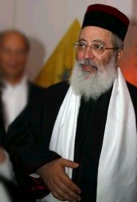 Rishon LTzion HaRav Chief Rabbi Shlomo Moshe Amar