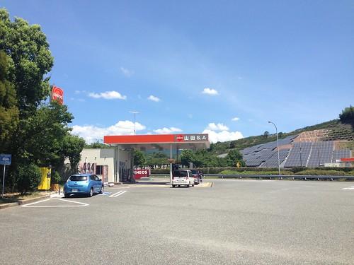 大分自動車道 山田SA(上り) EV急速充電器