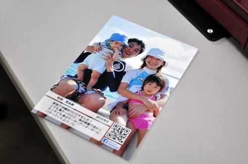 エプソン - カラリオ・プリンター(2013年秋冬モデル)「EP-976A3」「EP-806」 新商品体験+モニターイベント_019