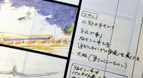 131014(2) -【朝日新聞】小原篤的御宅筆記:從宮崎駿的長篇動畫引退作《風起》一窺「吉卜力」CG特效內幕! 2