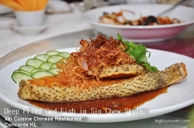 Xin Cuisine Chinese Restaurant Concorde KL 2