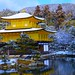 Kinkaku-ji after snow:金閣寺,下雪 by love_child_kyoto