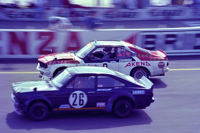 Photo:1981 SUZUKA International 1000km #2 By Zorac&Visar