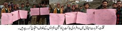 Residents of Kashrote staged a protest demonstration against the MS of City Hospital. They demanded inquiry into the death of two people at the hospital.