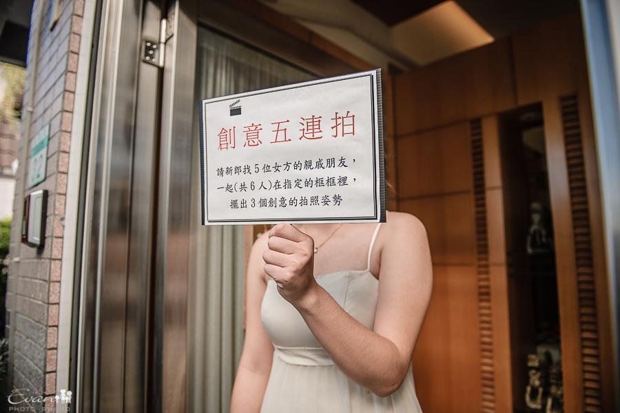 宇能&郁茹 婚禮紀錄_120