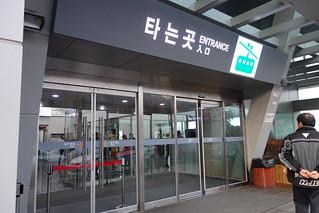 Bild av 首爾 明洞入口 nära Seoul. sony ropeway 韓國 首爾 出遊 明洞 dscrx100