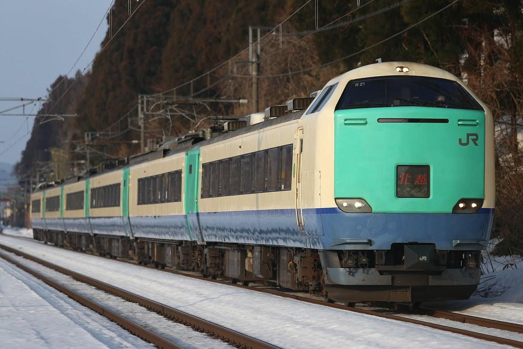 1058M 485 R-21