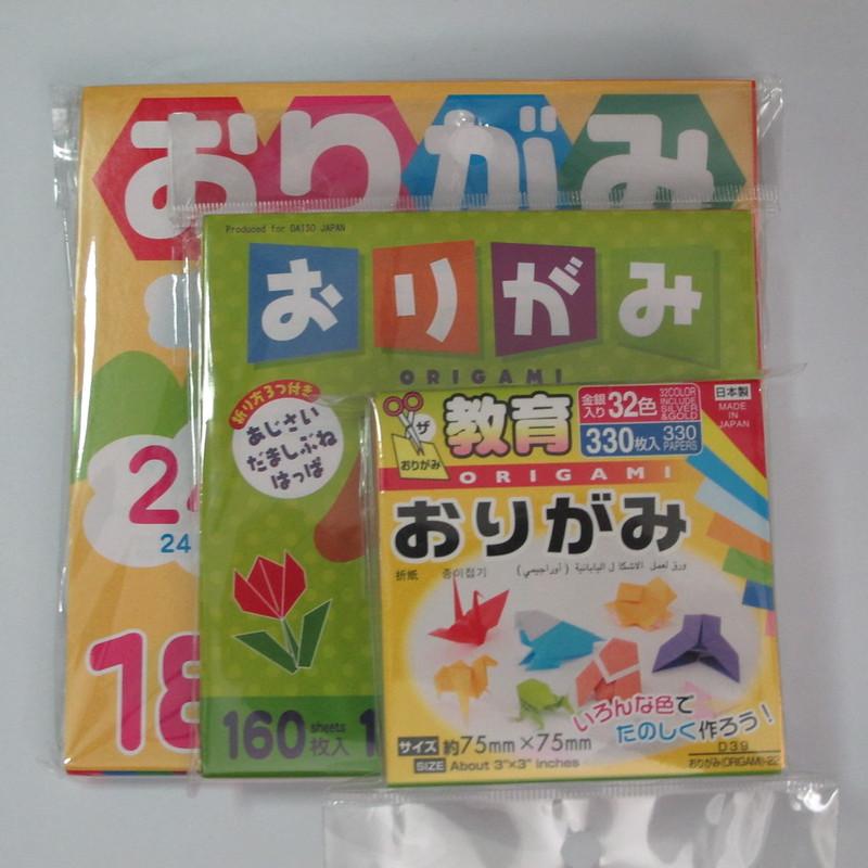 เลือกซื้อกระดาษสำหรับพับโอริงามิ (Origami paper) 015