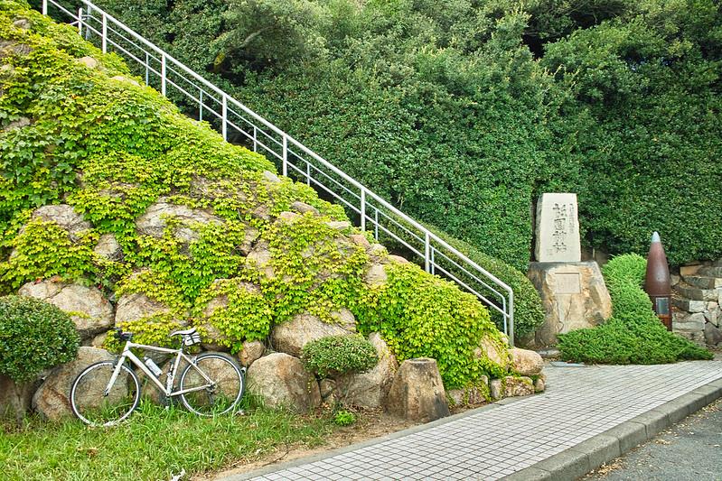 祇園神社 #1