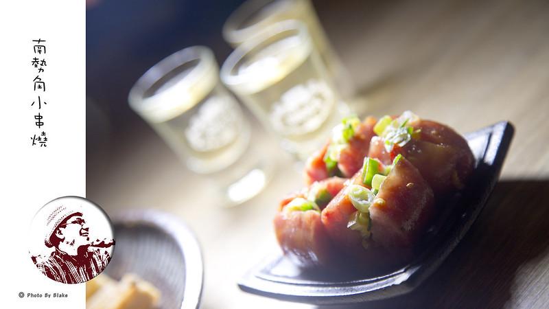 黑豬肉蒜味大香腸-南勢角小串燒-中和興南夜市