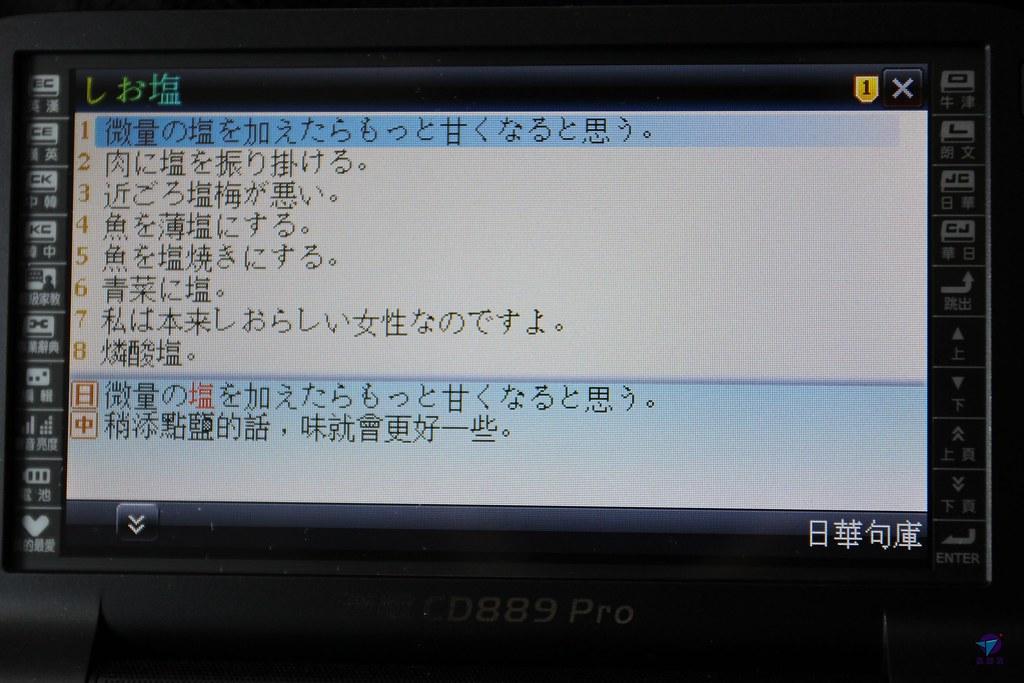 IMG_0549_结果
