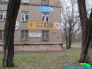 Azov-019