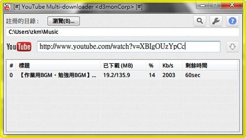 ilowkey.net-20130614002.png