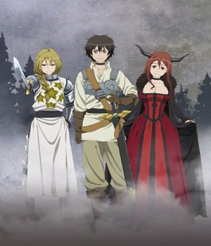 まおゆう魔王勇者 (4) [Blu-ray]