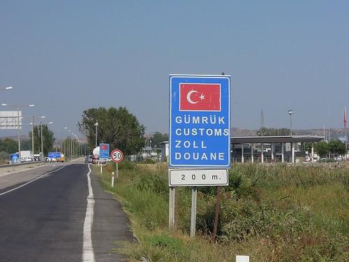 トルコ国境