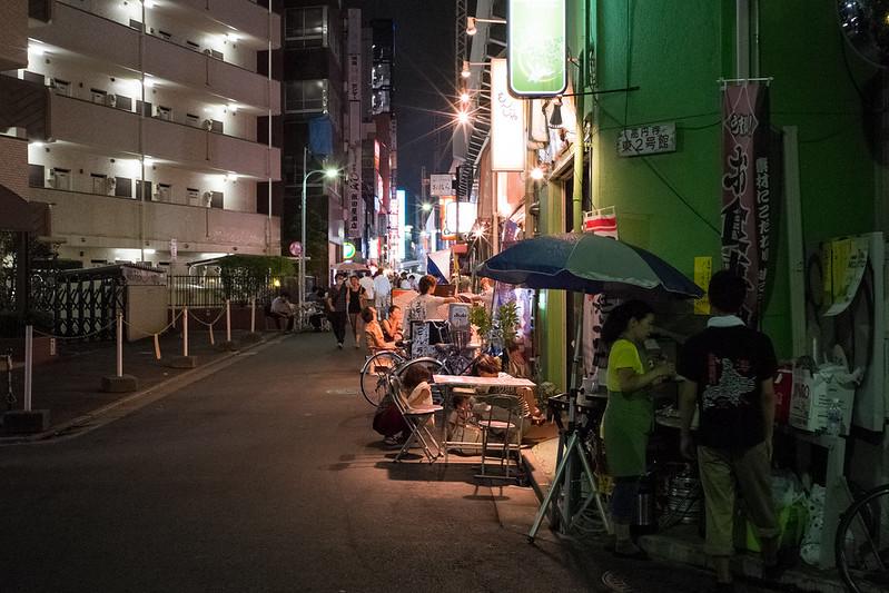 Koenji, Tokyo