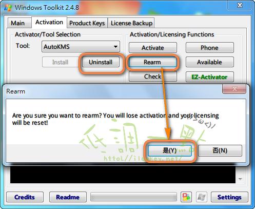 microsoft toolkit 2.6 beta 1 教學